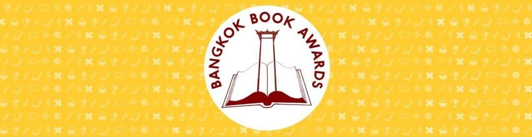 The Bangkok Book Awards 2018