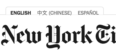"""Enjoy reading the New York Times – get your """"academic pass""""!"""